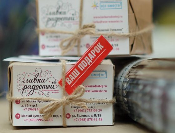 Соберите четыре штампика – и получите модный клатч в подарок!