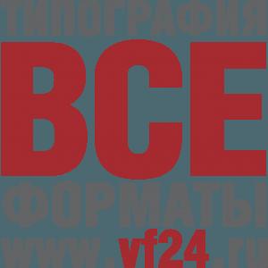 tipograph