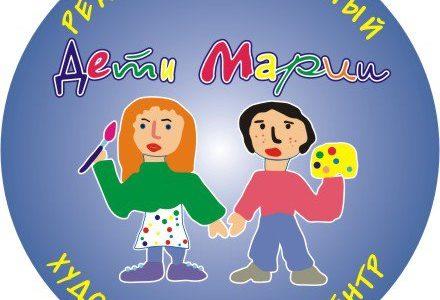 """Центр """"Дети Марии"""" в Лавке радостей на Цветном"""