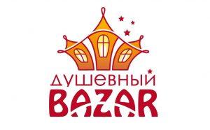 Лавка радостей на Душевном Bazar'е @ Гостиный двор