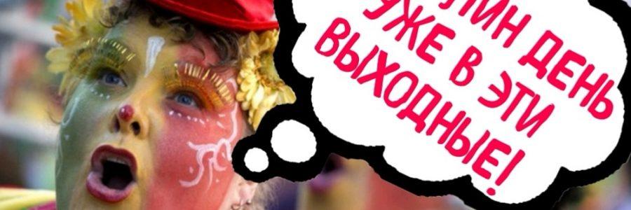 Арт-фестиваль «Николин день»